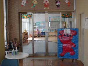 児童センター入口の写真