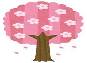 tree1_haru[1]