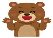 inaiinaibaa_bear2[1]