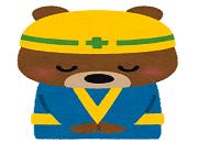 ojigi_animal_kuma[1]