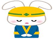 ojigi_animal_usagi[1]