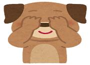 inaiinaibaa_dog1