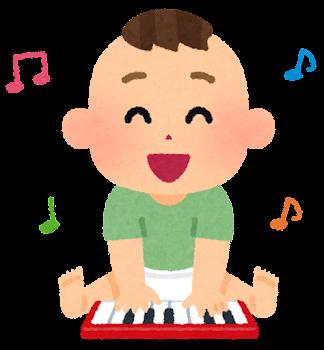 baby_music_piano_boy