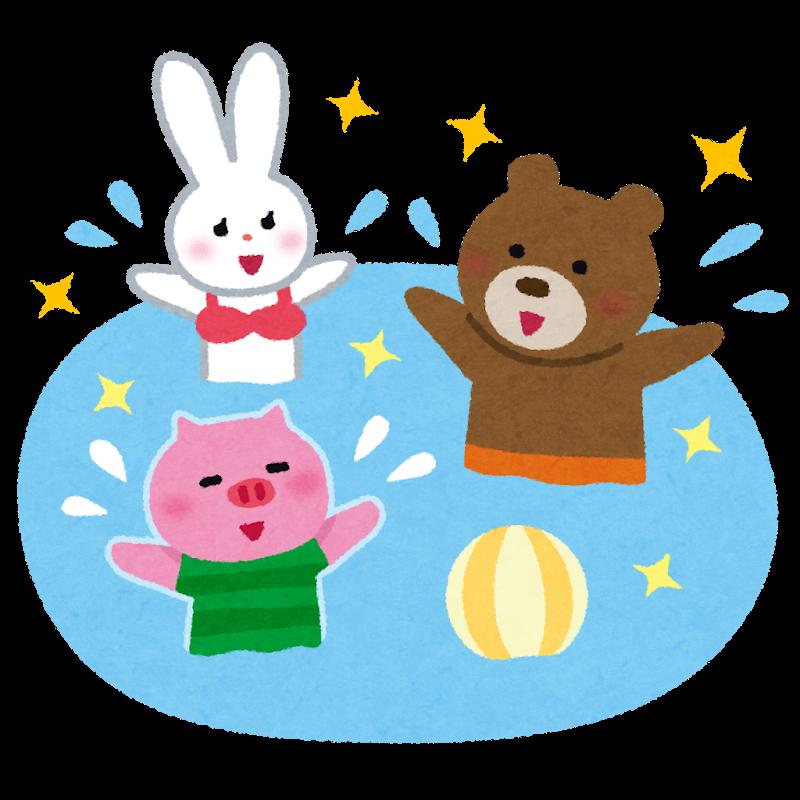 pool_asobu_animal
